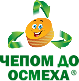 ČEPOM DO OSMEHA